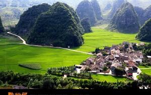 【兴义图片】【黔行记】万峰林:峰丛绿水织田园