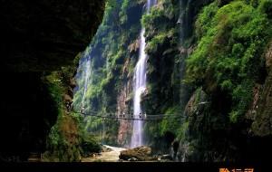 【兴义图片】【黔行记】马岭河峡谷:地球上一道美丽的伤痕