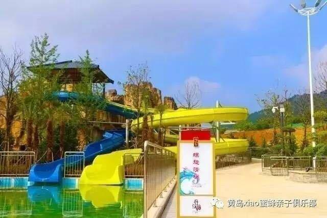 青岛藏马山丹溪温泉水乐园一日游