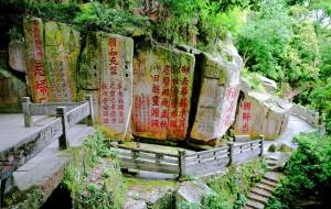 【福州图片】鼓山---福州美丽的风景名胜区