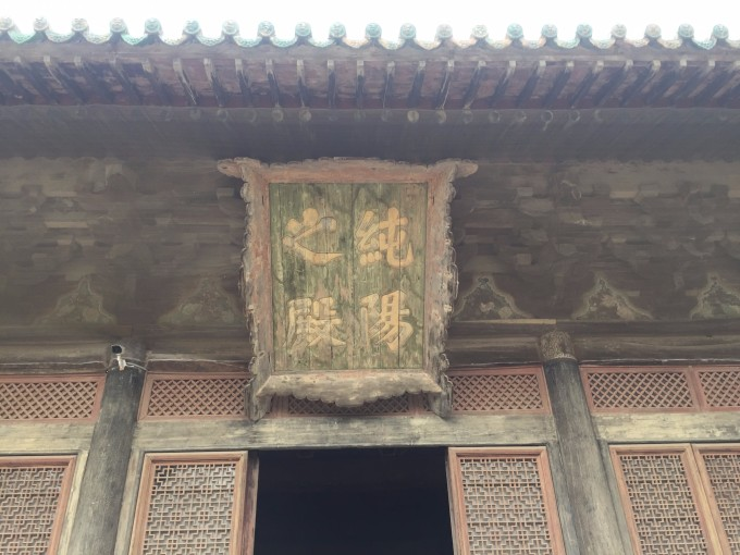 汤溪白鹤殿口风景图片