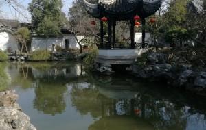 【木渎图片】苏州冬游之——木渎古镇/平江路/昆曲博物馆