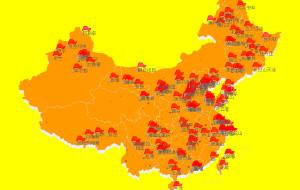 【甘孜图片】利用年假,走遍中国全部34省份(附行程游记攻略)