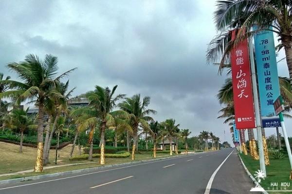 这个地方离海南西线高铁站5公里,离儋州市区40公里.  这次回