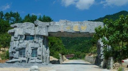 妙道山风景区位于大别山腹地的岳西县境内,距离县城40公里.