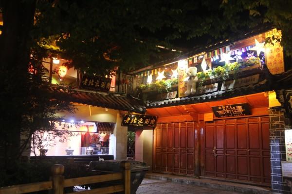 丽江酒吧装修风格