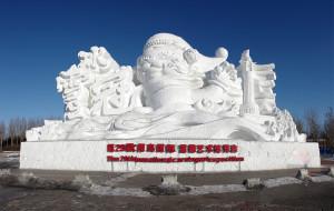 【太阳岛图片】哈尔滨雪博会