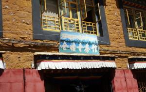 西藏美食-仓姑寺甜茶馆