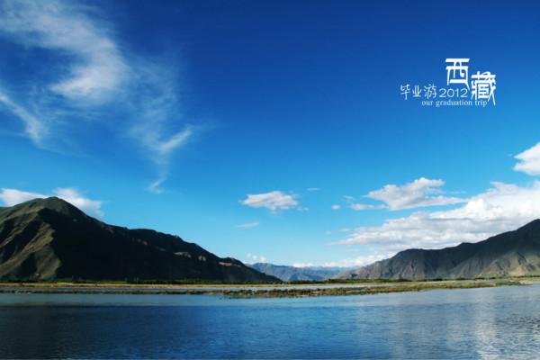 西藏风景明信片