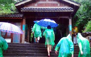 【绍兴图片】暴雨徒步魂游诸暨五泄-青春无悔