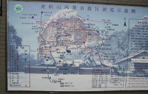 【天水图片】天水一日游----麦积山、南郭寺和伏羲庙