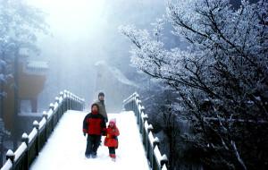 【咸宁图片】九宫山,千堆雪,万山寒。