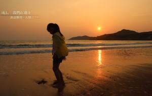 【龙岩图片】爸爸去福建,宝贝,走!【成长,我们在路上之贰(2013)】