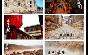 【山西图片】MR·J 走遍中国·山西行