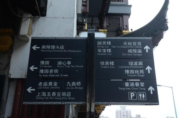 IA ONG的歌曲走在种满梧桐树的街头上好舒服,感觉完全不像是置身