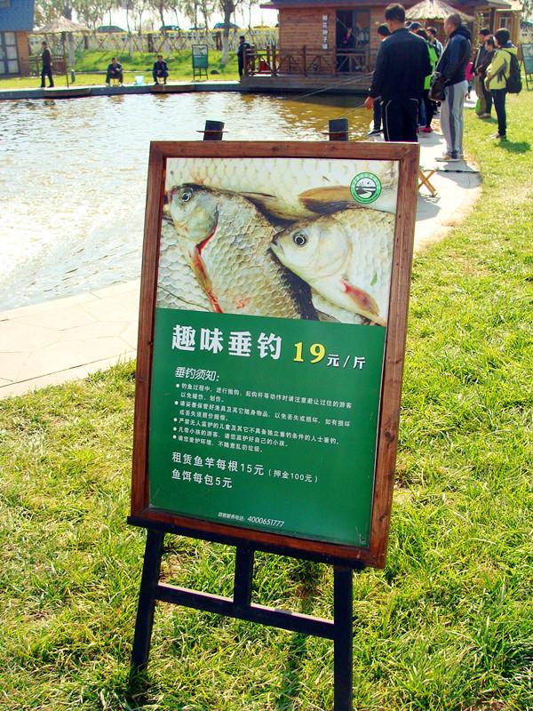 七里海 ★ 不只是=钓螃蟹