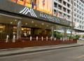 曼谷曼哈頓酒店(M