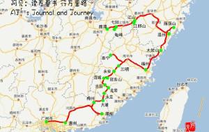 【福鼎图片】阿见之旅:独自去寻欢11——201303-04
