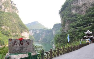 【漯河图片】贵州游十  舞阳河  镇远古城