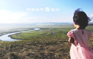 【五大连池图片】带着孩子去旅行-2014,7月8月亲子自驾 哈尔滨 大庆,齐齐哈儿,呼伦贝尔,满洲里,大兴安岭,漠河,五大连池游记