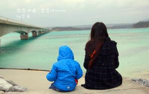 【那霸图片】冲绳暖心の旅,恋恋冲绳,恋恋冬日樱花祭(4天3晚 冲绳亲子自由行)