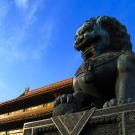 北京攻略图片