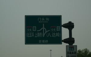 【锡林浩特图片】锡林郭勒草原行