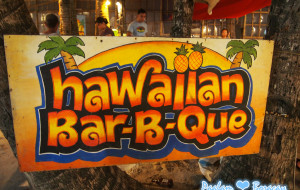 菲律宾美食-Hawaiian Bar-B-Que