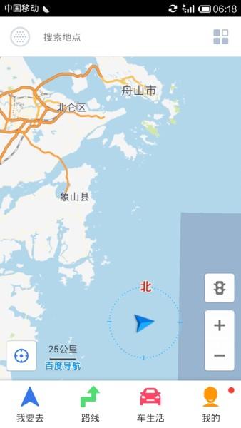 浙江宁波象山石浦渔山岛----体验被大海包围的感觉