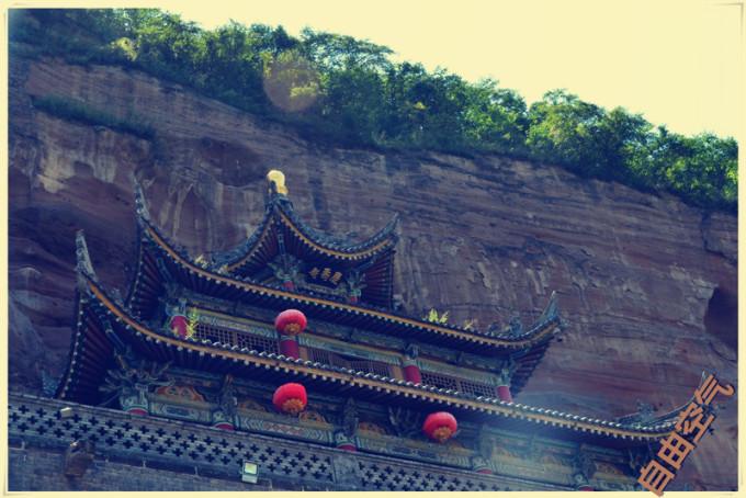 彬县横版风景图