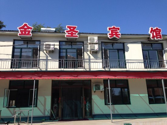 东港大鹿岛金圣宾馆