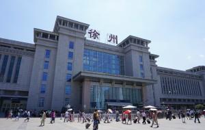 【徐州图片】两汉文化看徐州