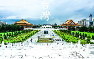 """【桃园图片】【一个人的15天""""Gap Month""""】-台湾逆时针环岛游"""