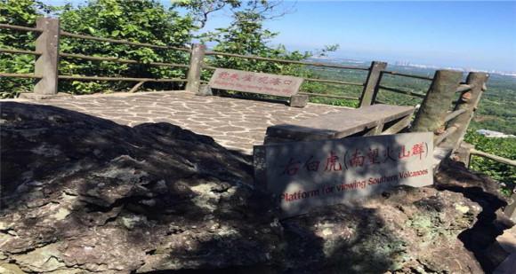 【海口周边游】海南海口石山火山群国家地质公园门票