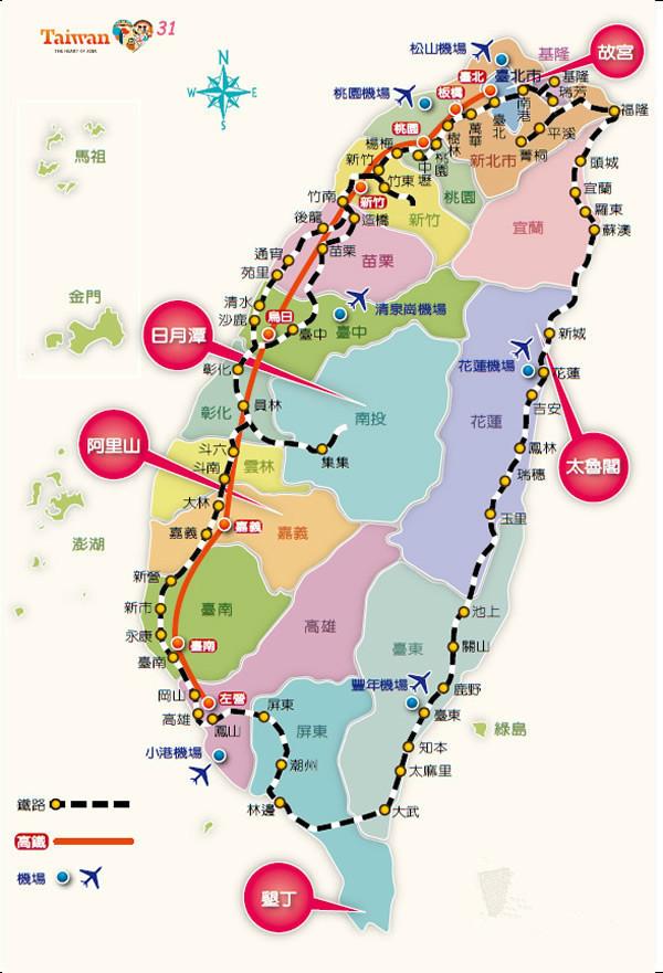 台湾文创手绘地图
