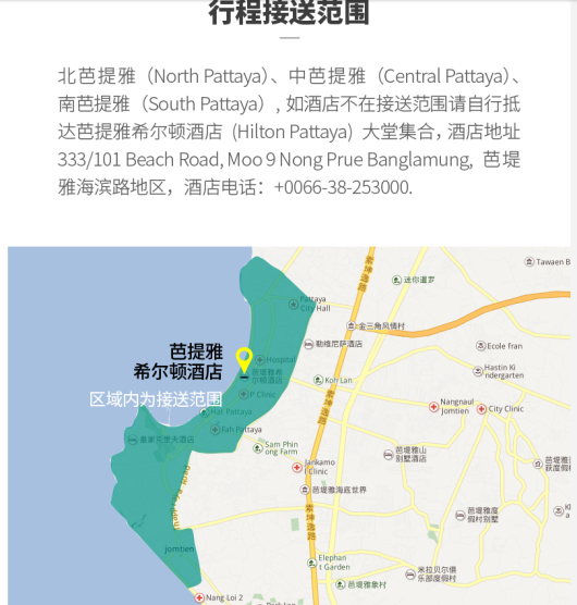 【中文导游】芭提雅格兰岛出海浮潜一日游(赠浮潜及)