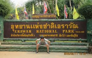 【北碧图片】泰国 穷游 北碧府 最美的国家公园和死亡铁路