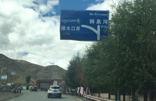 2016年房车自驾西藏之旅318,219(进入219)