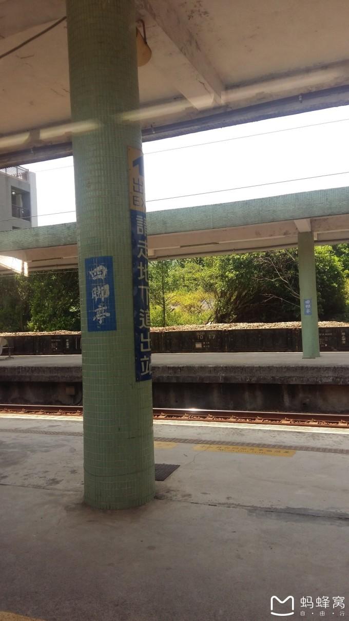 d4:台北-瑞芳  平溪线(猴硐,十分,平溪,菁桐)瑞芳-九份 九份老街