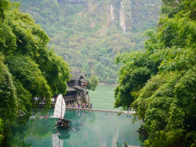 三峡人家风景区