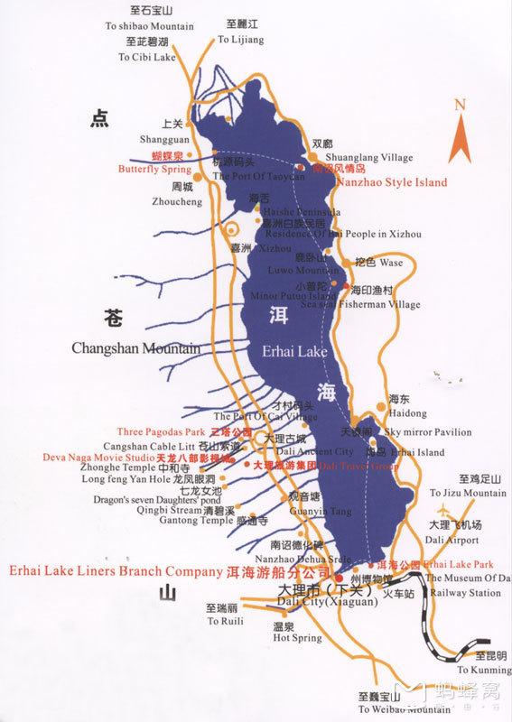 【大理】初秋9月,洱海畔6日美景休闲游