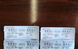 【象岛图片】Koh Chang&Bangkok(超详细+附东站夜间大巴攻略)