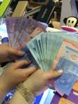 我们有钱了!!!