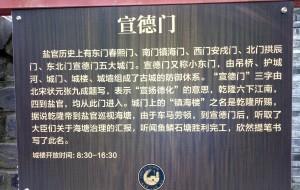 【海宁图片】2016.5.22宰相府第风情街、观潮.杭州