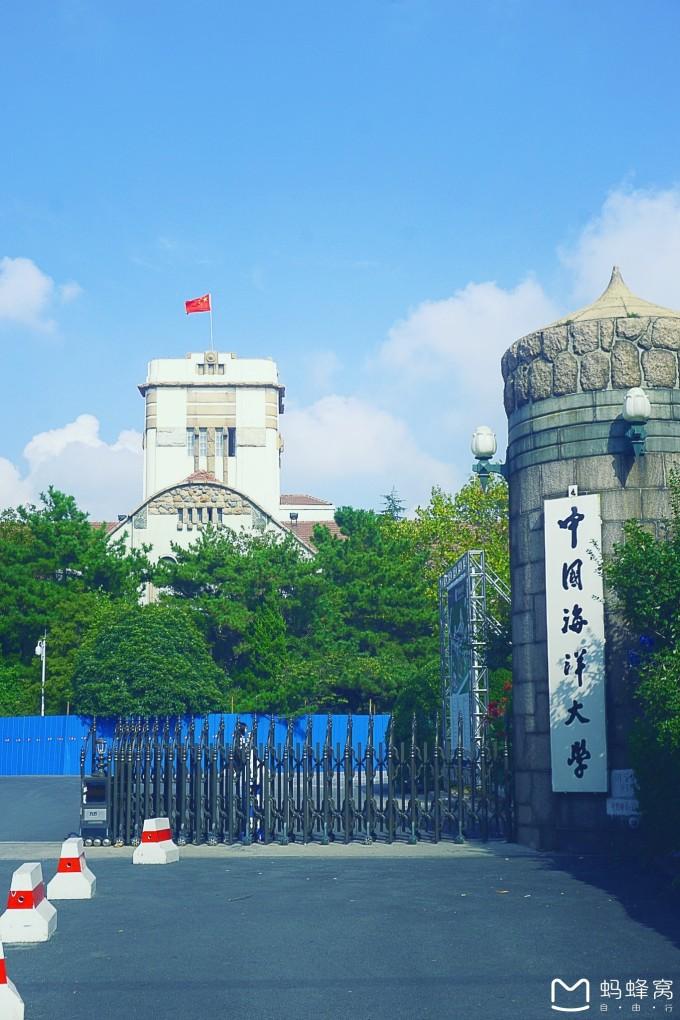 十一假期从天津转战到青岛  和闺蜜阿桃体验了这个和大连齐名的漂亮