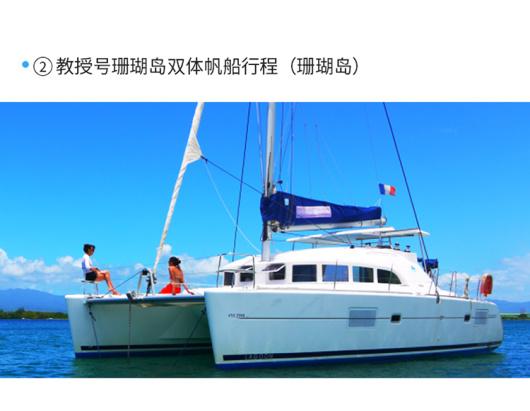 泰国普吉岛 皇帝岛珊瑚岛豪华双体帆船一日游 浮潜深潜海钓中文