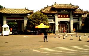 【开封图片】开封  河南大学