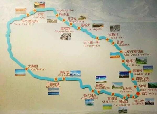 西宁-33塔尔寺-35拉脊山—122二郎剑景区(没进去)-68