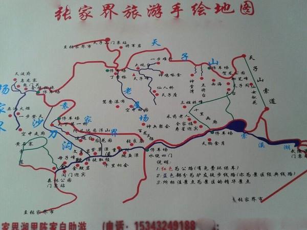 神秘湘西 美丽张家界,北京旅游攻略 - 蚂蜂窝