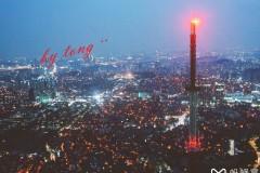 写一封关于首尔的情书